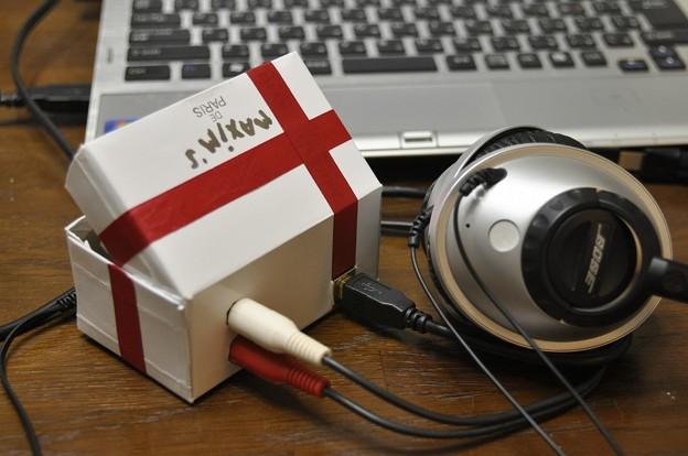 USB-DAコンバータ(3)