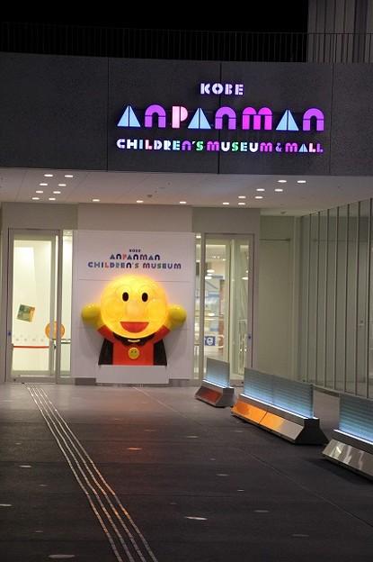 Photos: 神戸アンパンマンこどもミュージアム&モール?
