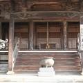 Photos: 泉生山 酒見寺(兵庫県加西市)