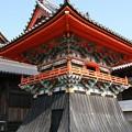 Photos: 酒見寺の鐘楼