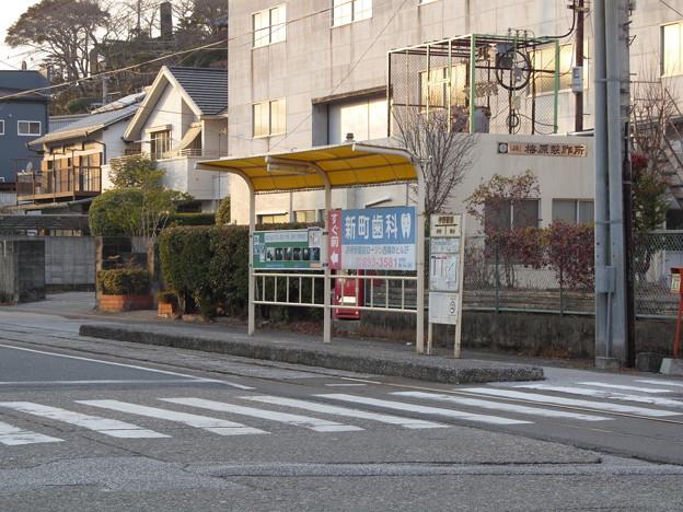 伊野駅前電停
