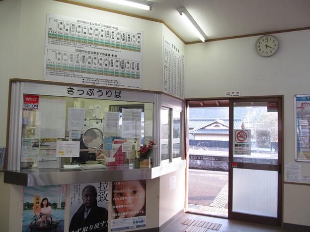 Photos: JR伊野駅 改札口