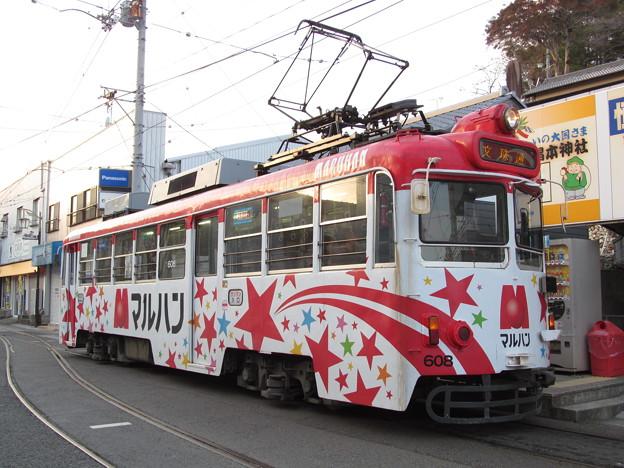 土佐電気鉄道600形電車