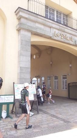 ソレイユの丘ゲート