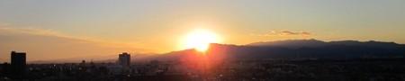 First SUN SET