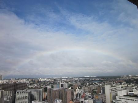 虹のパノラマ