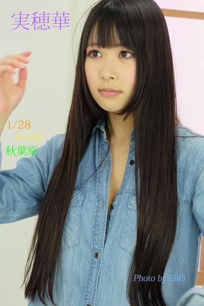 実穂華 X-A1 XC50-230mmF4.5-6.7_OIS