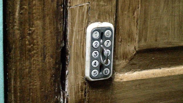 何処の扉のキーでしょうw