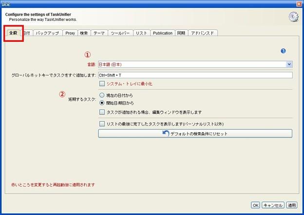 pic2013tu04_001