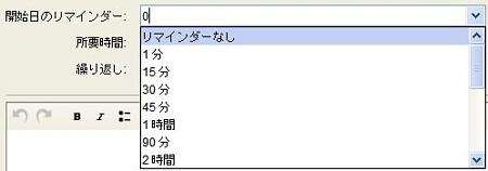 pic2013tu06_014