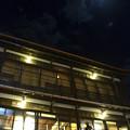 Photos: 成田の夜