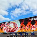 【B-1グランプリ】勝浦タンタン麺
