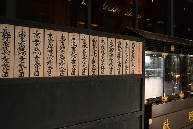 Photos: 初詣は鉄道が作った