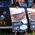 Photos: キッチンカー選手権・4