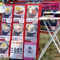 Photos: キッチンカー選手権・11