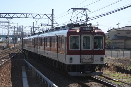 近鉄2600系