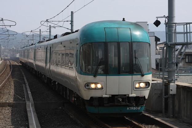 Photos: 北近畿タンゴ鉄道KTR8000