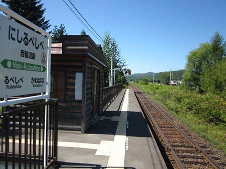 西留辺蘂駅1
