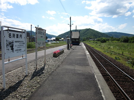 丸瀬布駅2