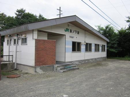 島ノ下駅3
