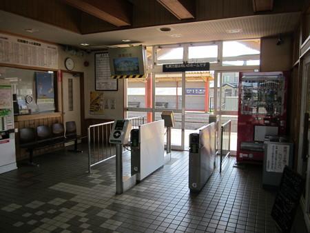 石狩太美駅4