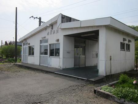 虎杖浜駅3