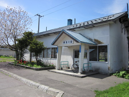 東滝川駅3