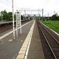 Photos: サッポロビール庭園駅1