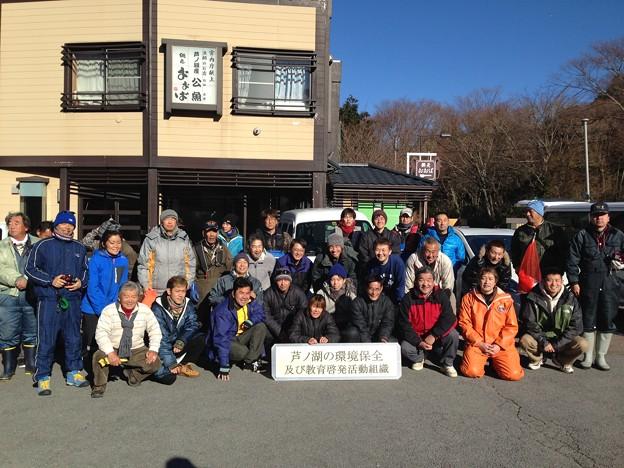 芦ノ湖清掃に参加、ご協力して頂いた皆様