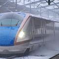 疾走!新型新幹線