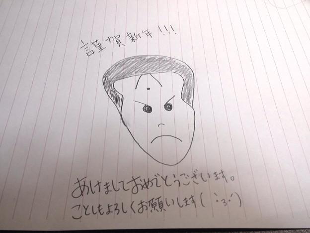 写真: 元勝高生のみなさんへ 年賀...