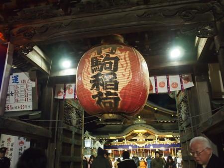竹駒神社唐門の提灯