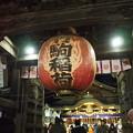 Photos: 竹駒神社唐門の提灯