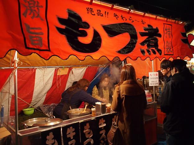 Photos: 竹駒神社の屋台 もつ煮屋さん