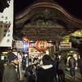 Photos: 竹駒稲荷提灯