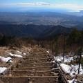 Photos: ジャンプ台の様な・・・