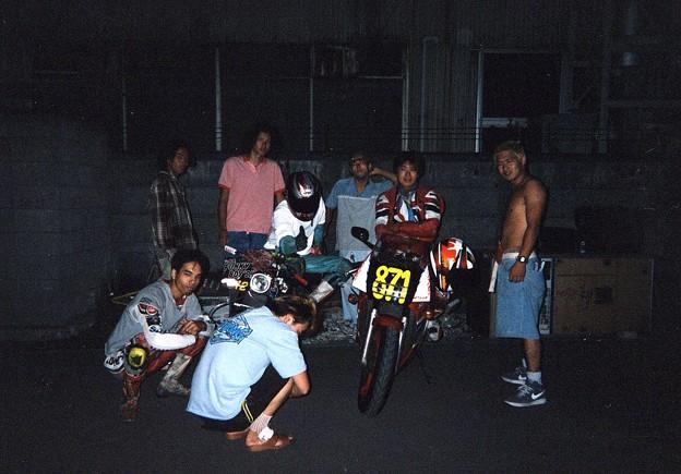 871 1996b
