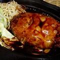 写真: 阿佐谷チーズハンバーグ