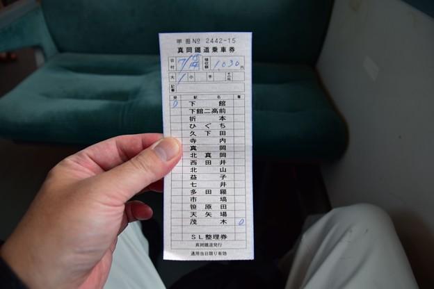 写真: 真岡鉄道1