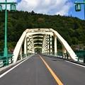 Photos: 奥多摩871号からの景色7