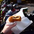 Photos: 奥多摩カレーパン