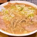 Photos: ごっつ味噌
