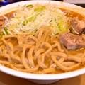Photos: ごっつカレー極太麺