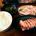 Photos: 中野坂上ホルモン焼肉ランチ