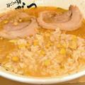 Photos: ごっつ味噌バターコーン辛ネギ極太麺ライスイン