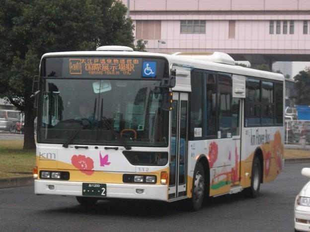 KMバスのフラワーライナー