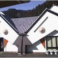 写真: 鬼面の駅