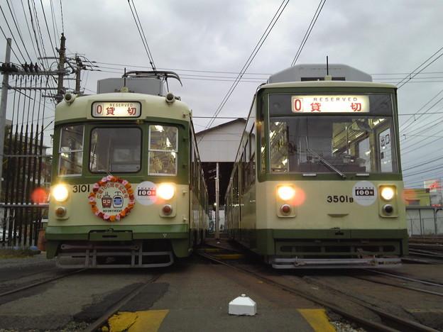 Hiroden3101&3501