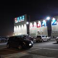 Photos: 今日はDAMZ