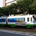 福井鉄道 770形 774F